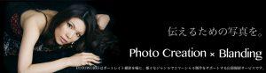 FOTOWORKSのカメラマンの紹介