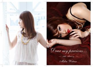 Miku Watase 写真集 撮影