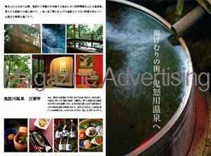 雑誌広告・カタログ撮影