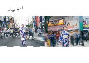 watase miku photo book