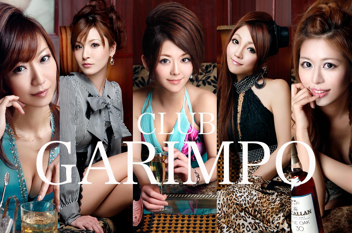 錦糸町CLUB GARIMPO 広告撮影