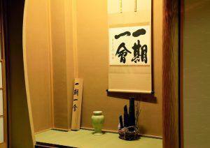 鬼怒川温泉の客室