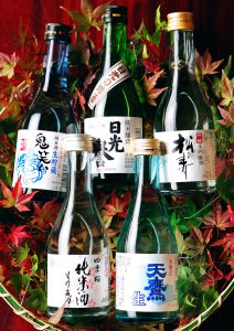 鬼怒川のお酒